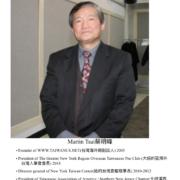 110. Martin Tsai 蔡明峰