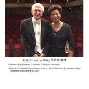 113. Prof. A-Lien Lu-Chang 呂阿戀教授