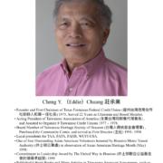 116. Cheng Y. (Eddie) Chuang 莊承業