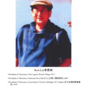 115. Ken Lee 李彥禎