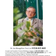 105. Dr. Jer-Shung(Hon-Tze) Lin 林哲雄(衡哲)醫師