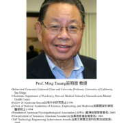 82. Prof. Ming Tsuang 莊明哲教授
