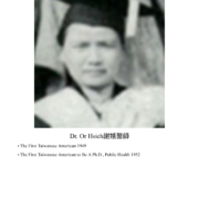 78. Dr. Or Hsieh 謝娥醫師