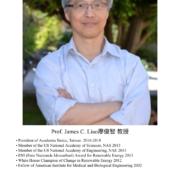 107. Prof. James C. Liao 廖俊智教授