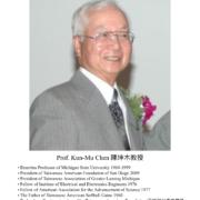 89. Prof. Kun-Mu Chen 陳坤木教授