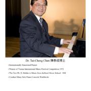99. Dr. Tai-Cheng Chen 陳泰成博士