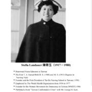 119. Stella Landauer 陳翠玉