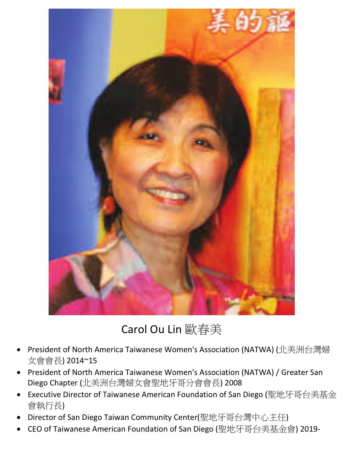 129.  Carol Ou Lin 歐春美