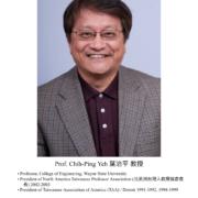 172. Prof. Chih-Ping Yeh 葉治平教授