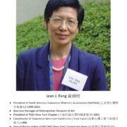 163. Jean J. Fang 黃靜枝