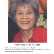 138. Wen Chi Lee 李文枝