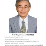 124. Prof. Ming Chiang Lin 林明璋教授
