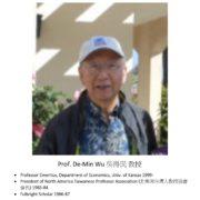 135. Prof. De-Min Wu 吳得民教授