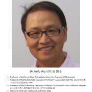 143. Dr. Hofu Wu 吳和甫博士