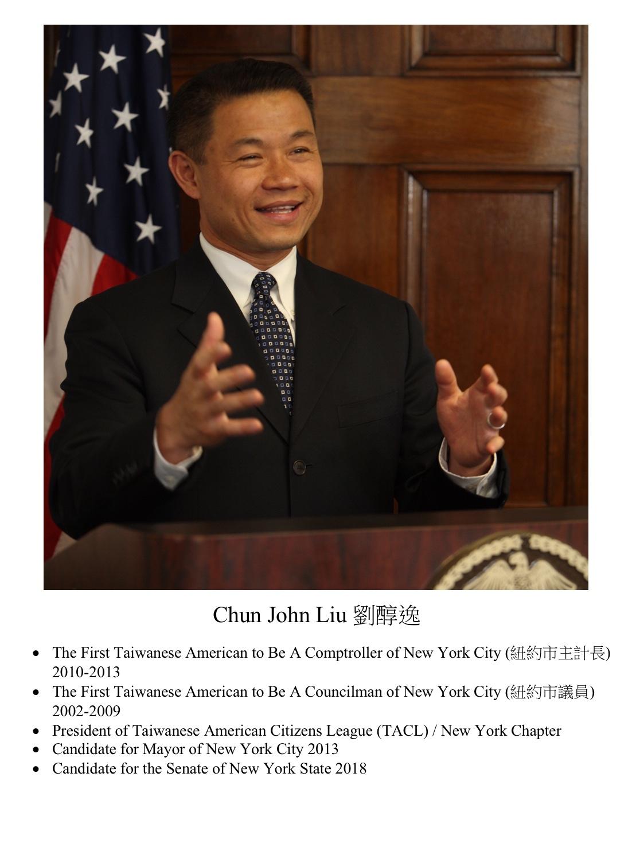 148. Chun John Liu 劉醇逸