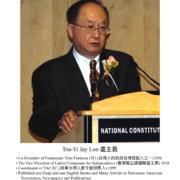 166. Tsu-Yi Jay Loo 盧主義