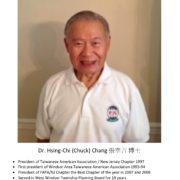 158. Dr. Hsing-Chi (Chuck) Chang 張幸吉博士