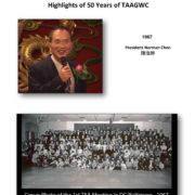 131. TAAGWC Past President Portraits 082918