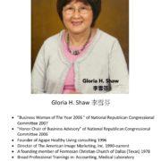 198. Gloria H. Shaw 李雪芬