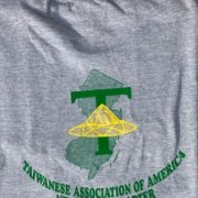 74. T-Shirt of Taiwanese Association of America/NJ