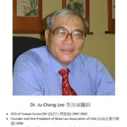 182. Dr. Ju-Cheng Lee 李汝城醫師