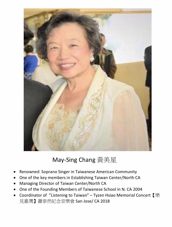195. May-Sing Chang 黃美星