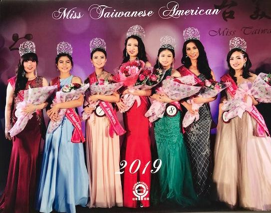 1256. Miss Taiwanese American 2019 /Calendar