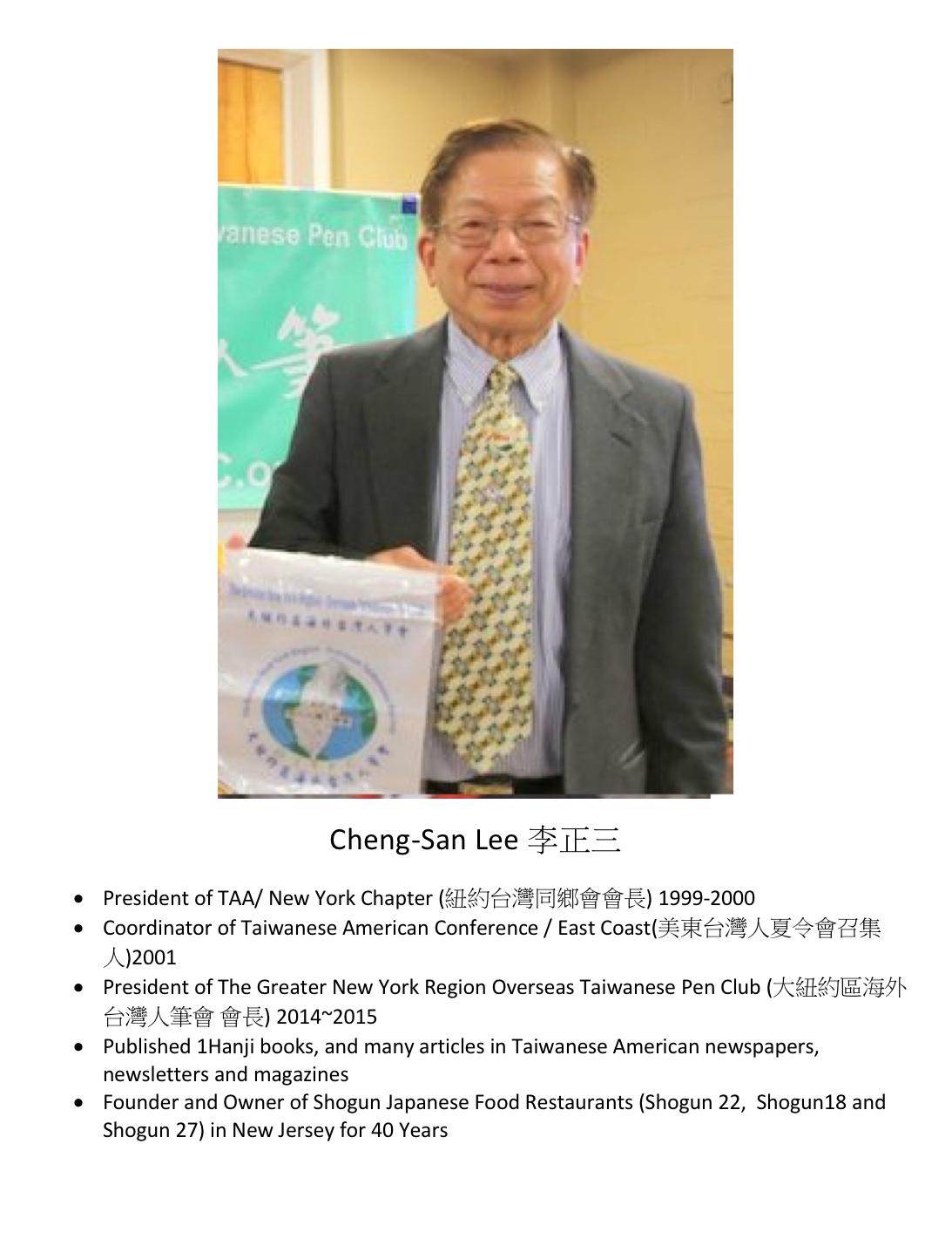 201. Cheng-San Lee 李正三