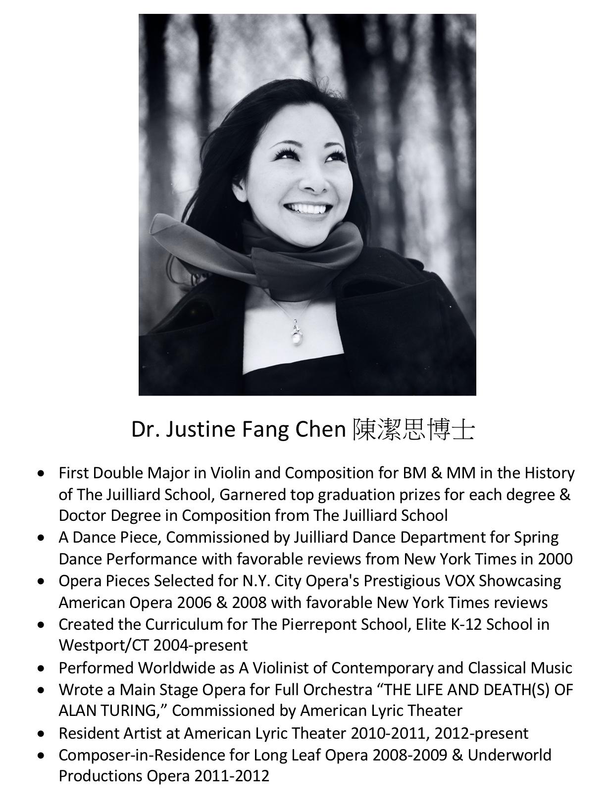208. Dr. Justine Fang Chen 陳潔思博士
