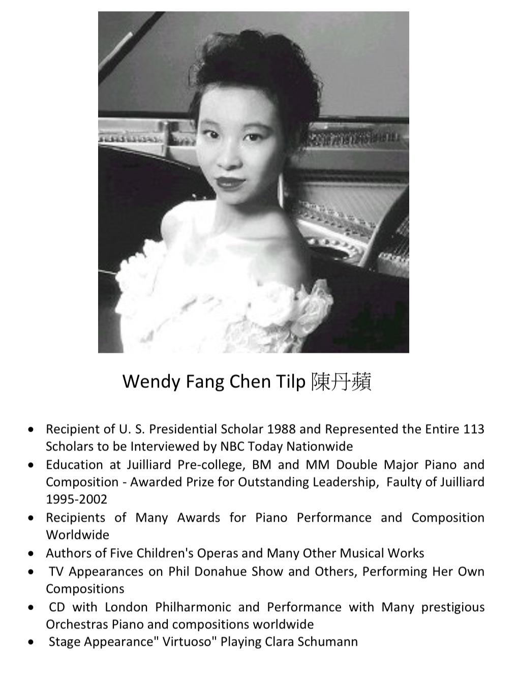 213. Wendy Fang Chen Tilp 陳丹蘋