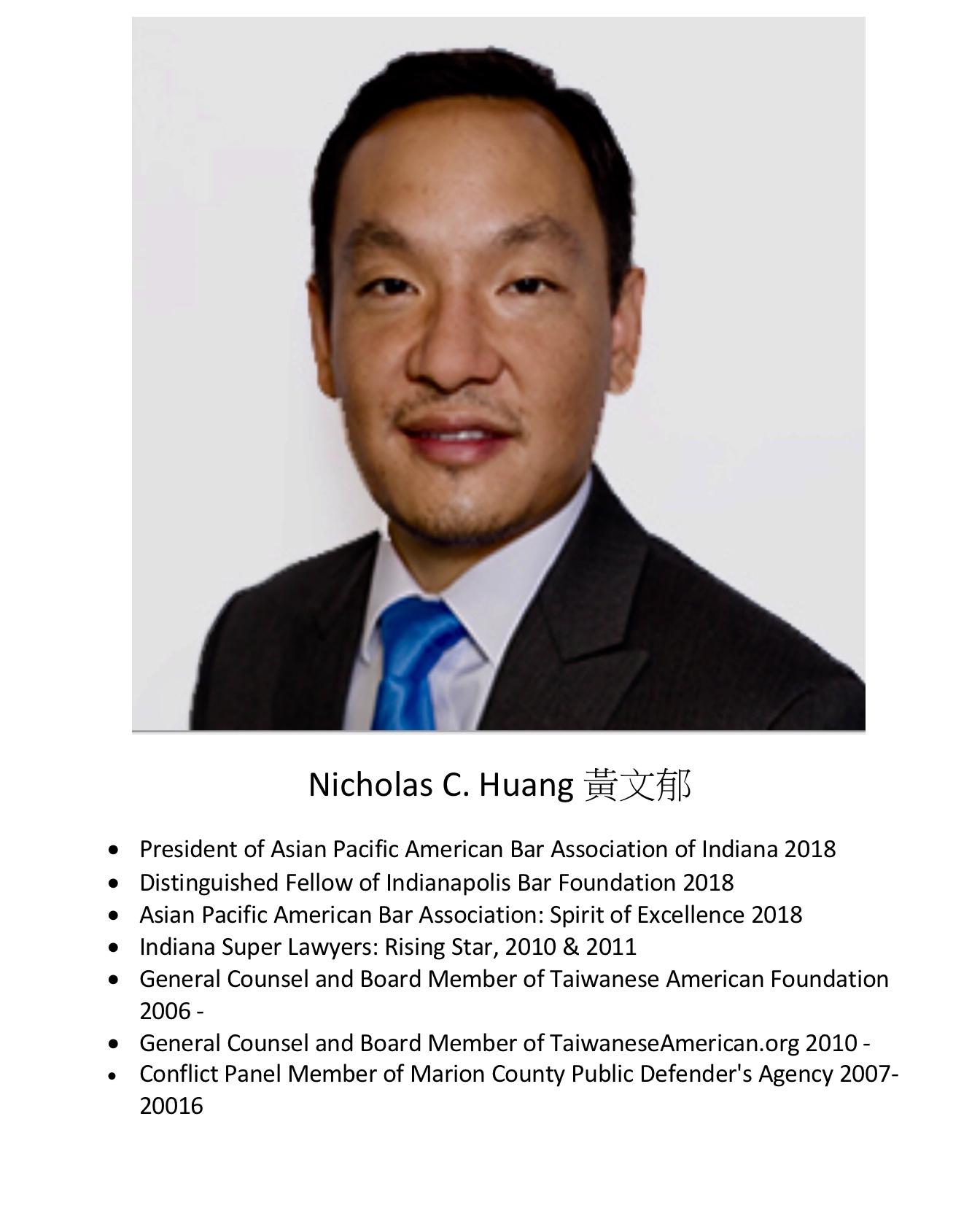214. Nicholas C. Huang 黃文郁