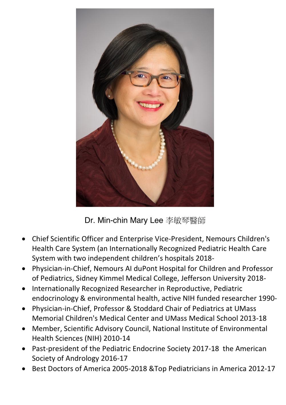 222. Dr. Min-chin Mary Lee 李敏琴醫師