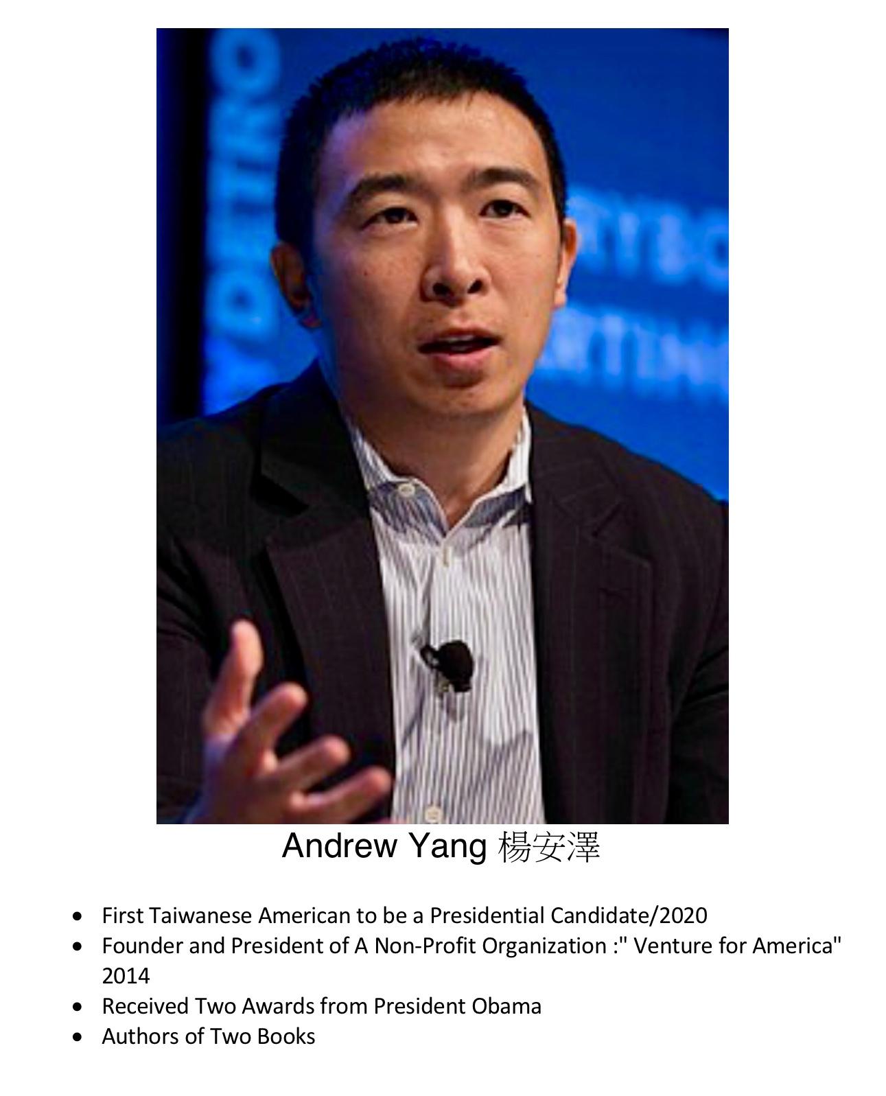 219. Andrew Yang 楊安澤