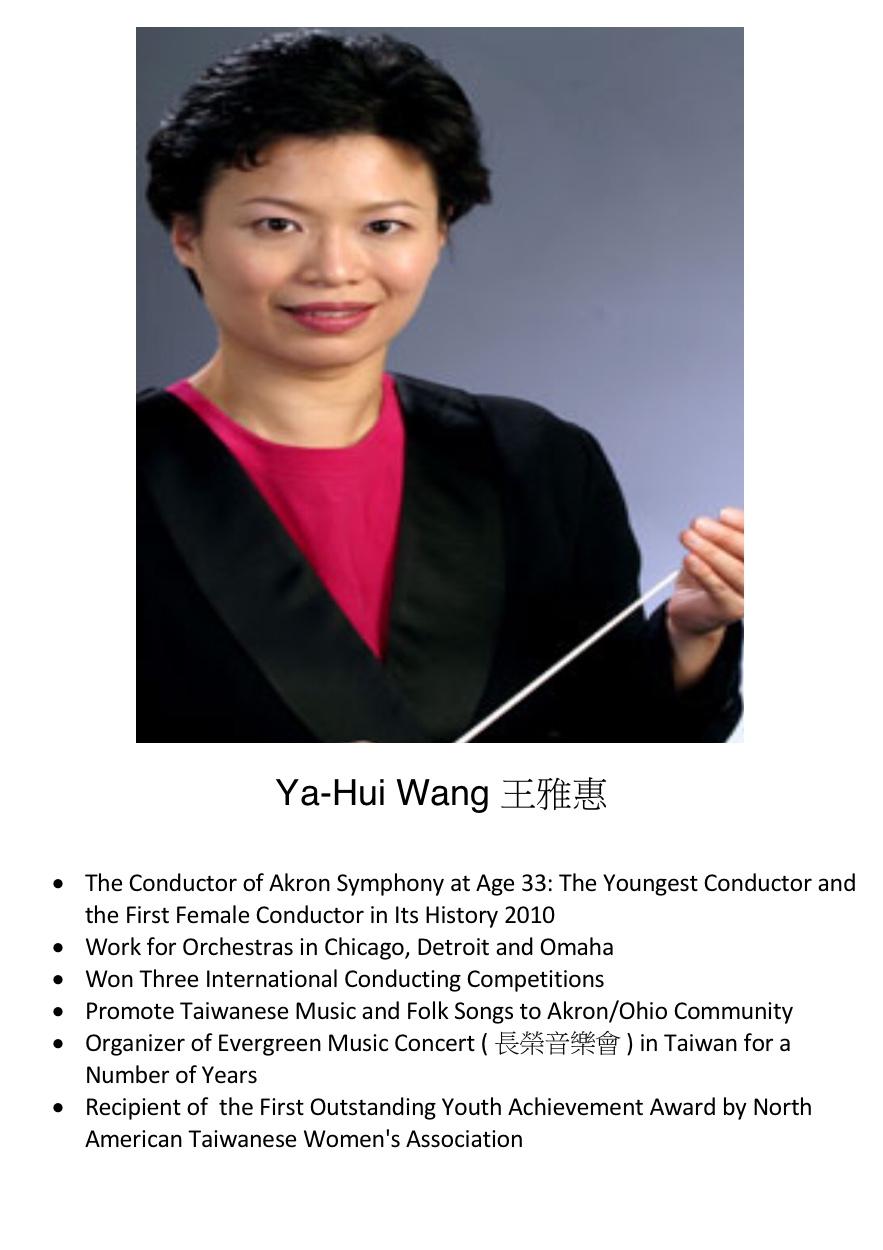229. Ya-Hui Wang 王雅惠