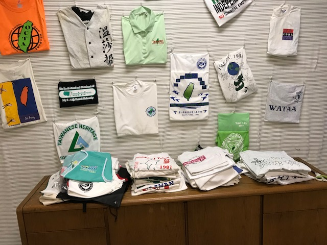 139. Display Room for T-Shirts and Bags