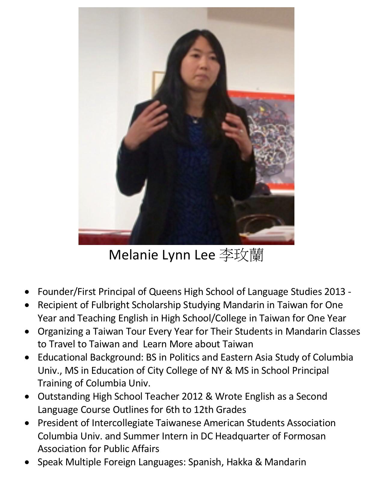211. Melanie Lynn Lee 李玫蘭