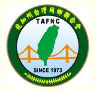 Taiwanese American Federation of Northern California (TAFNC) (北加州台灣同鄉聯合會)
