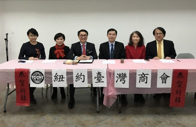 2. Participation in Lunar New Yea Parade in Flushing /NY by Taiwanese American Organizations in New York