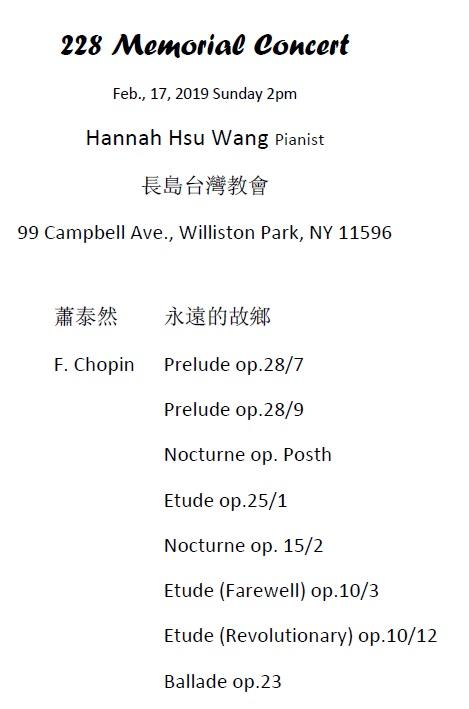 144. 228 Memorial Concert