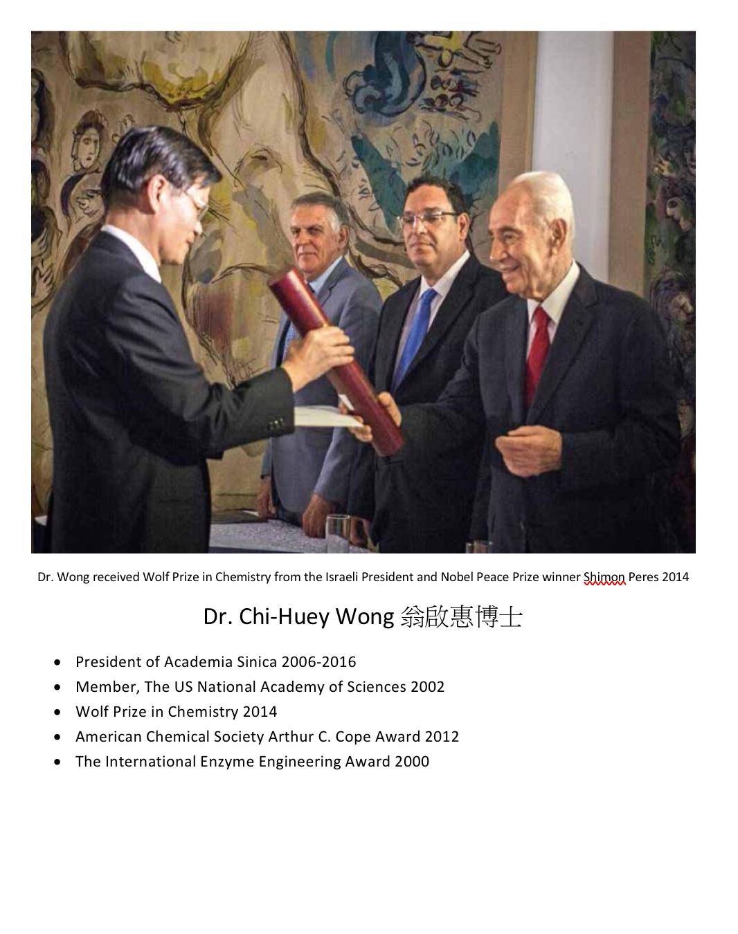 243. Dr. Chi-Huey Wong 翁啟惠博士