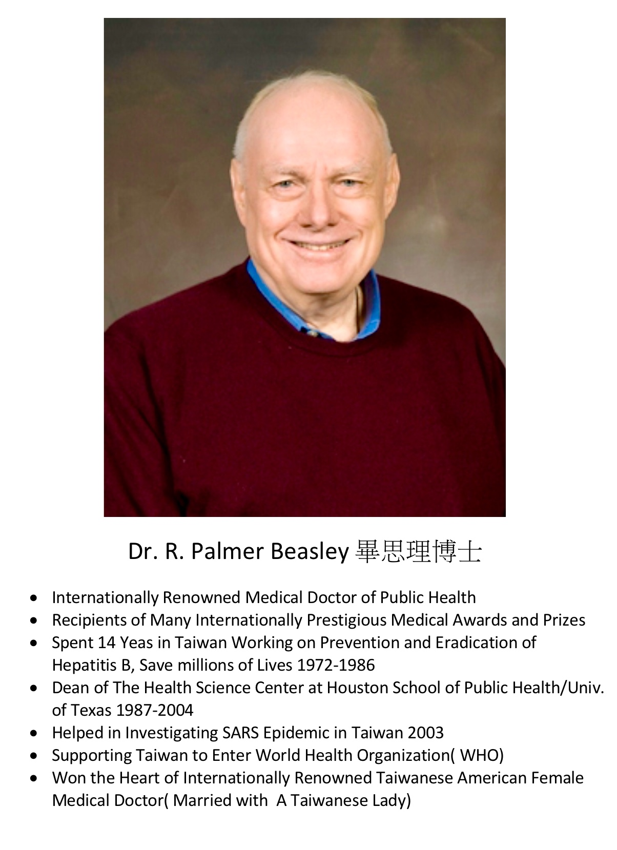 245. Dr. R. Palmer Beasley 畢思理博士