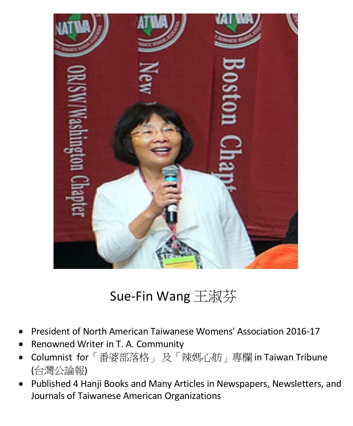 242. Sue-Fin Wang 王淑芬