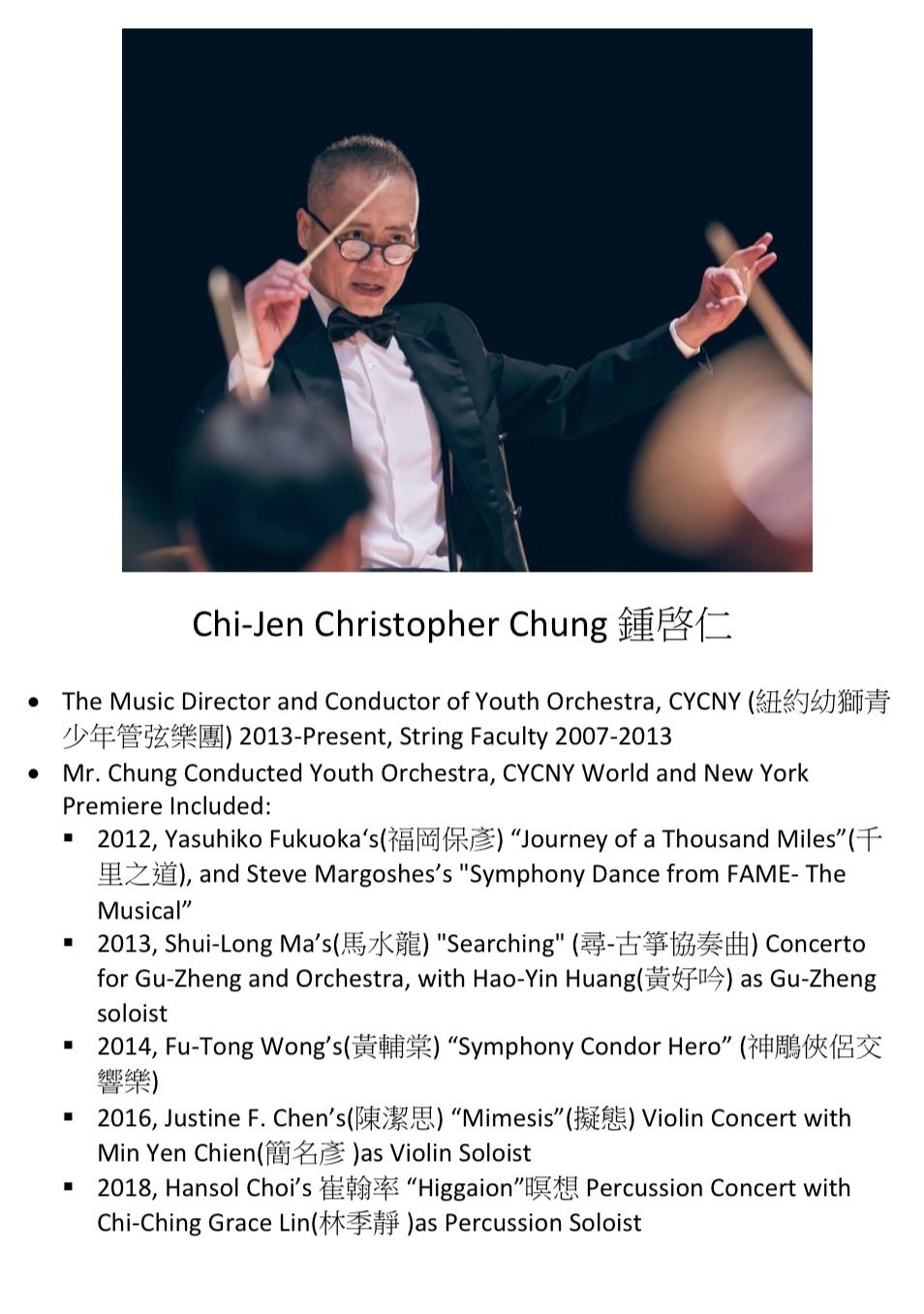 241. Chi-Jen Christopher Chung 鍾啓仁