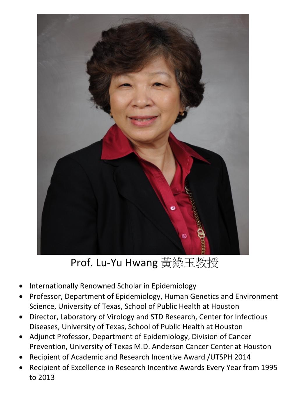 253. Prof. Lu-Yu Hwang 黃綠玉教授