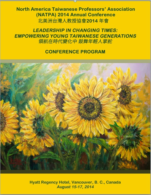 1263. The Conference Program Book of NATPA Annual Conference/2014