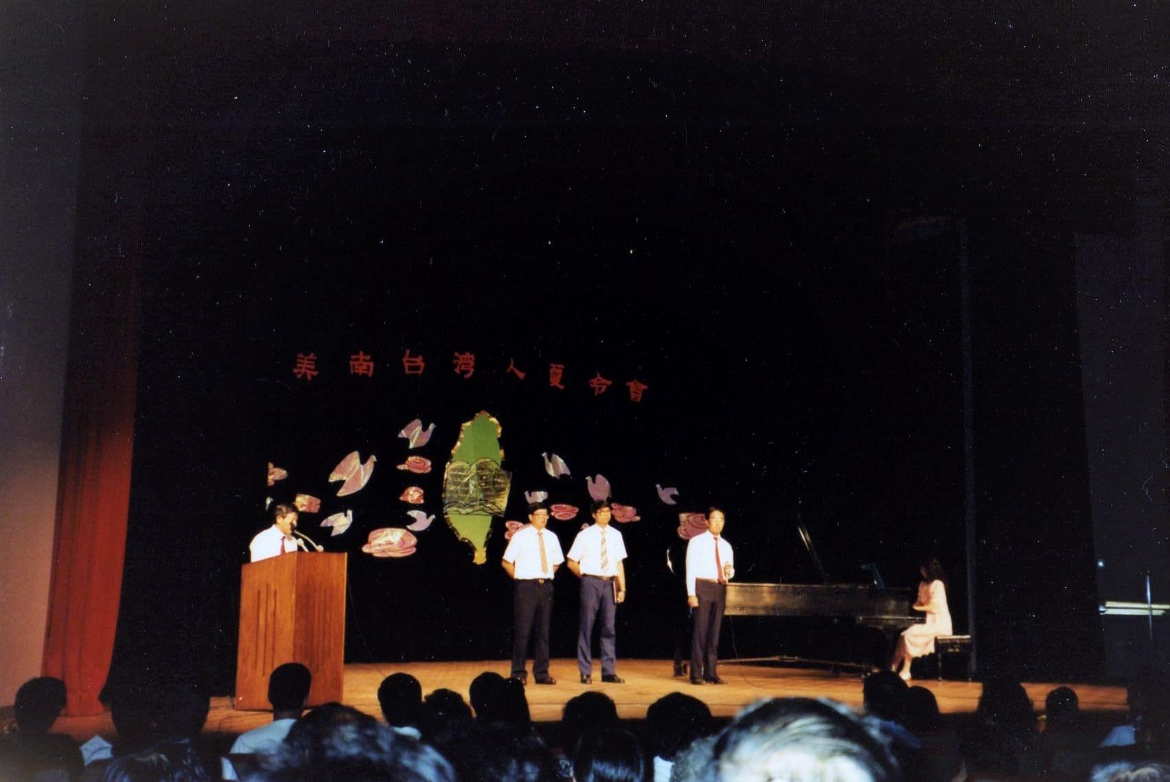 Summer Camp1991–照片 Pearl Wu提供
