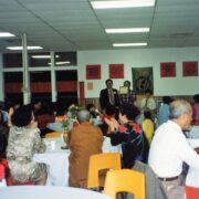 343. Taiwanese Americans in Austin, Texas