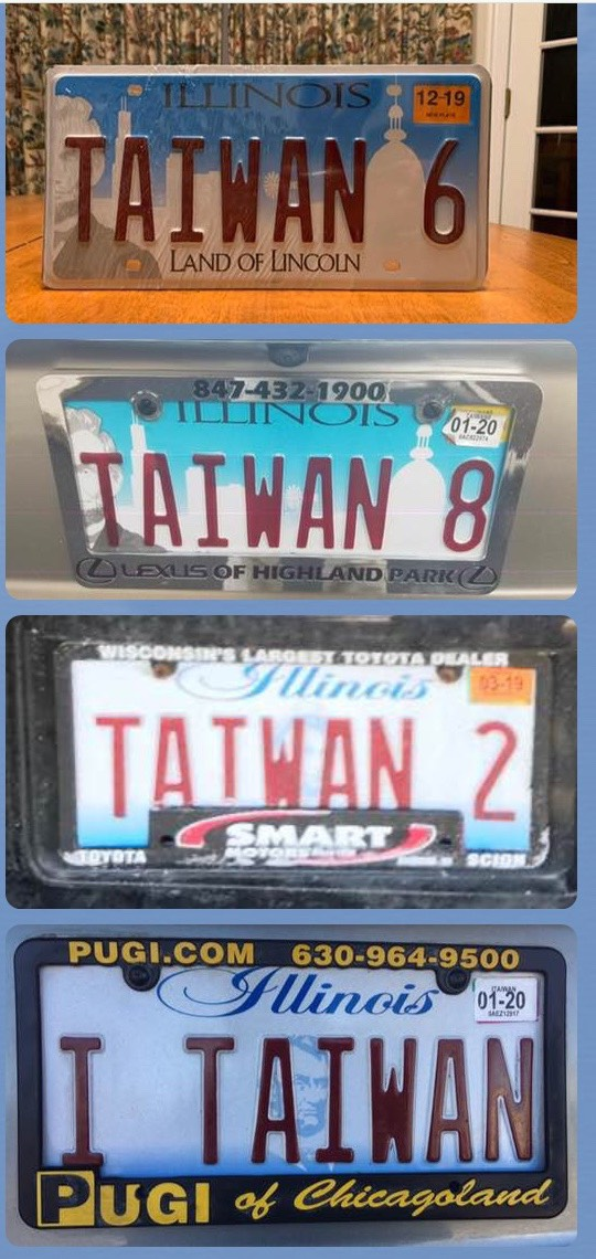 """139. The Car License Plates Having """"Taiwan"""" on It."""