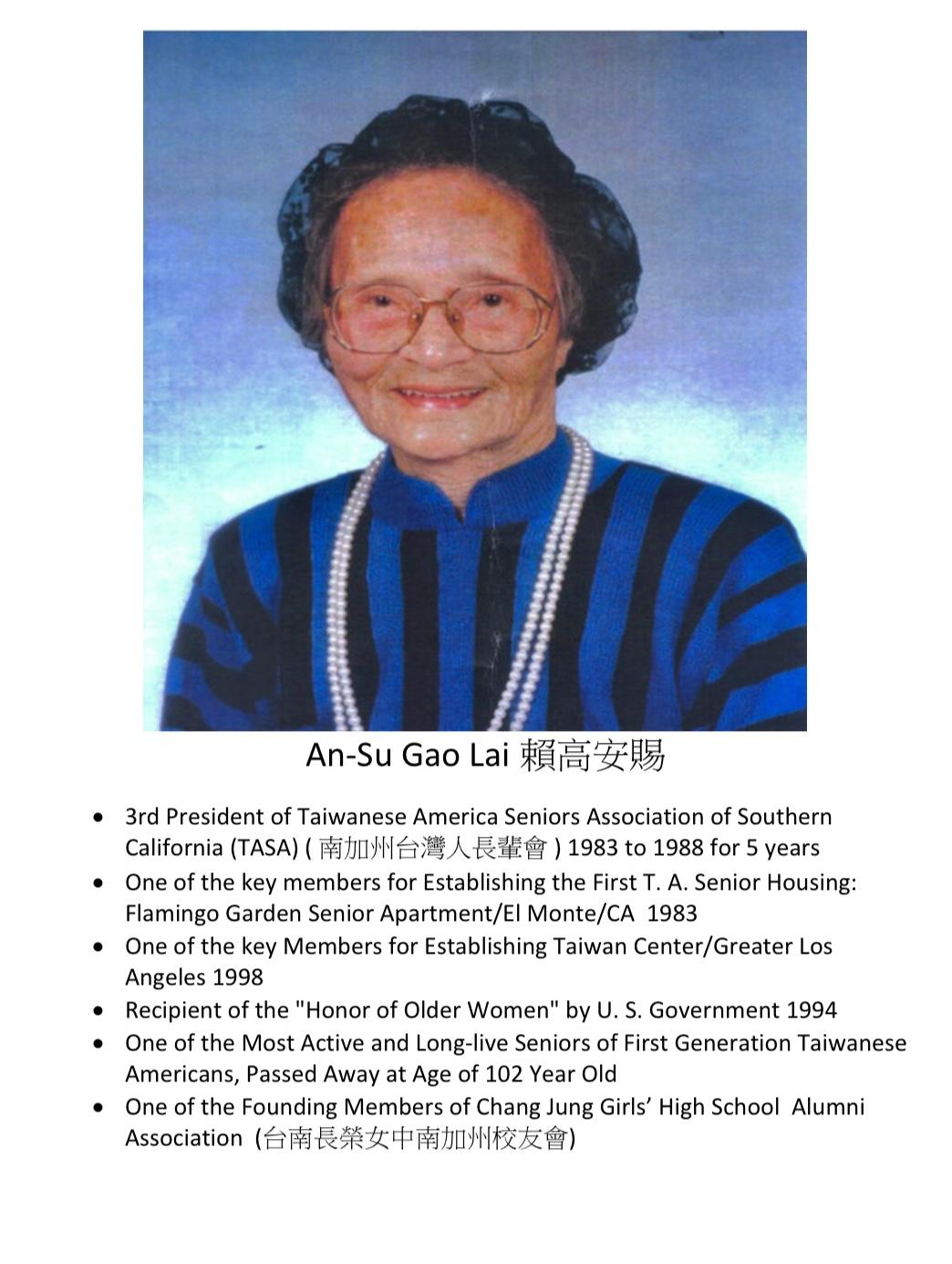 266. An-Su Gao Lai 賴高安賜