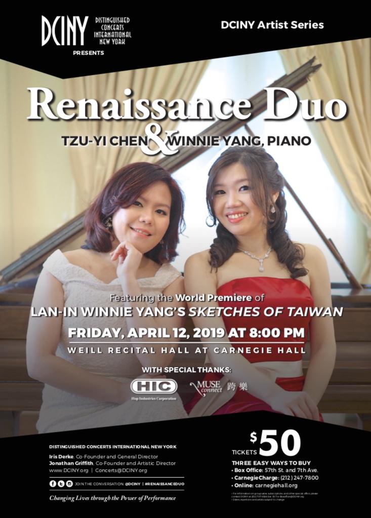 145. 2019 April 12th Renaissance Duo Debut Concert